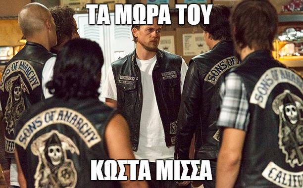 MoraMissa