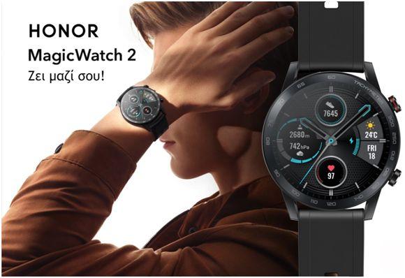 honor magic watch