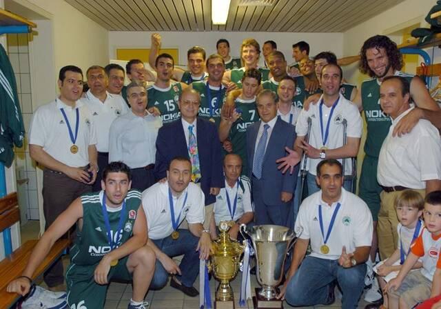 seri 2005