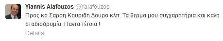 twitalafouzo21