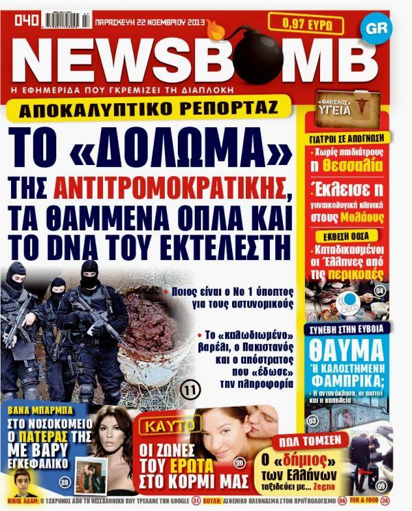 NB22XI13