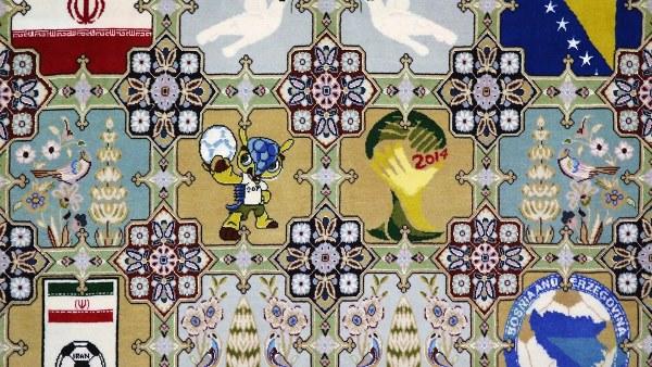 Irantapestry