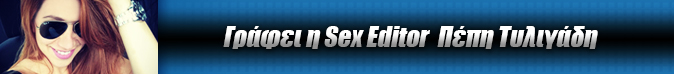 Sex Editor header copy