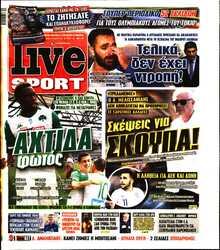 LIVE SPORT ΚΥΡΙΑΚΗΣ