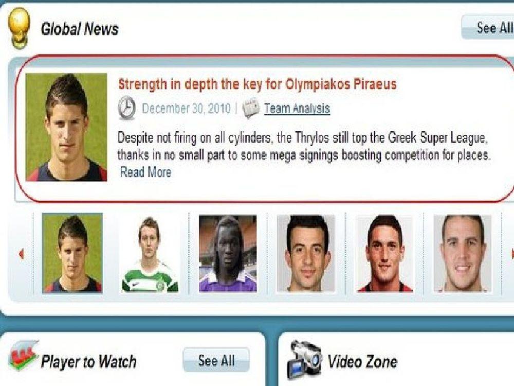 Ξένη αναφορά στον Ολυμπιακό!