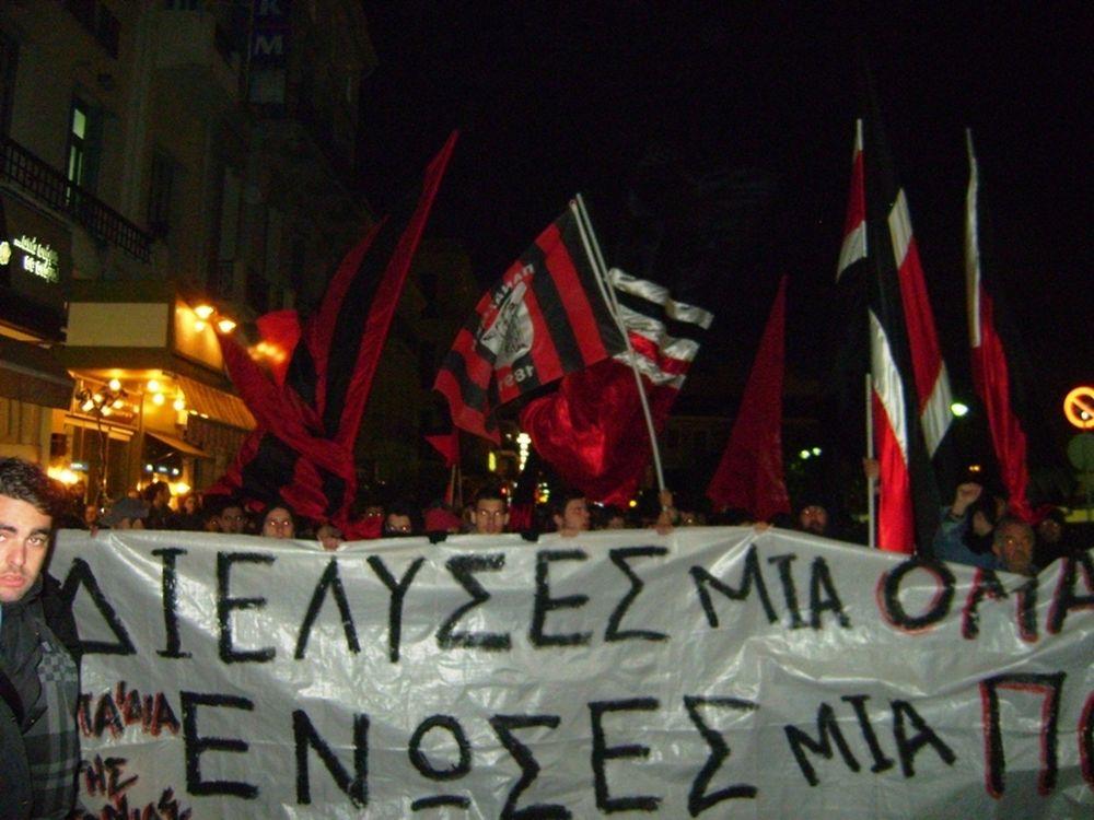 Συλλαλητήριο κατά Κούγια