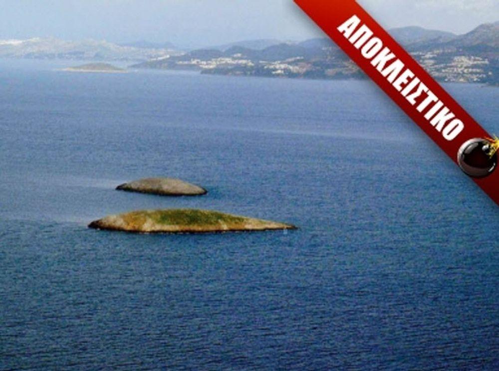 Ίμια: Διαταγή «κάψτε την ελληνική σημαία»
