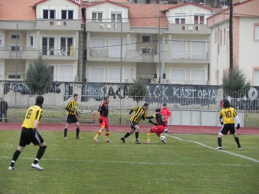 Καστοριά – Σβορώνος 2-0