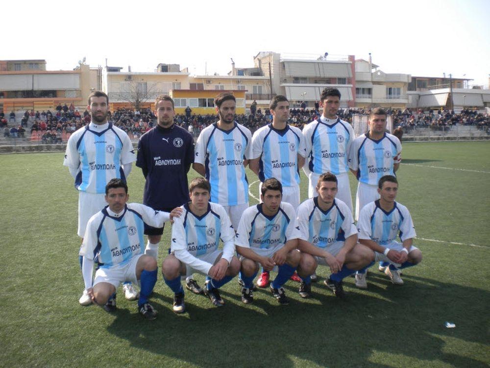 Το Κύπελλο στην Ελλάδα Βέλου