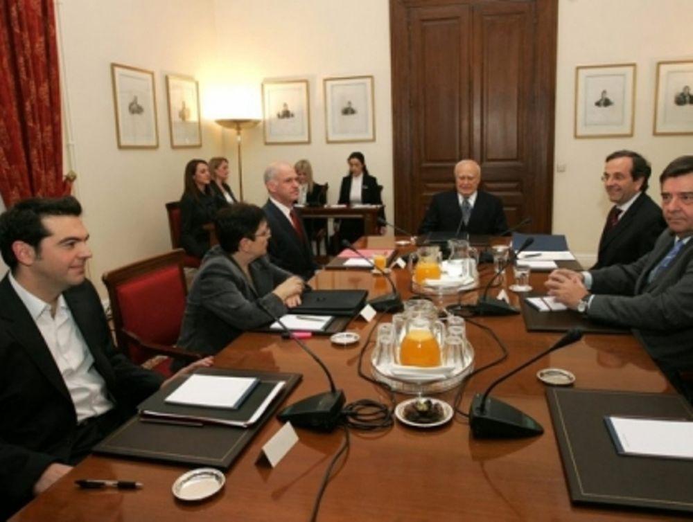 Σύσκεψη πολιτικών αρχηγών