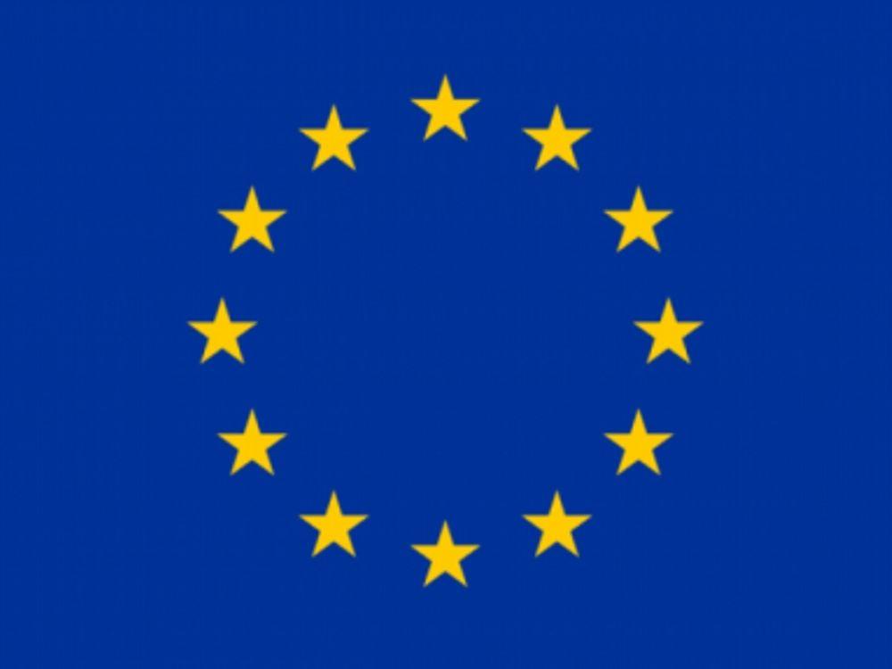 Κοινή ευρωπαϊκή αγορά
