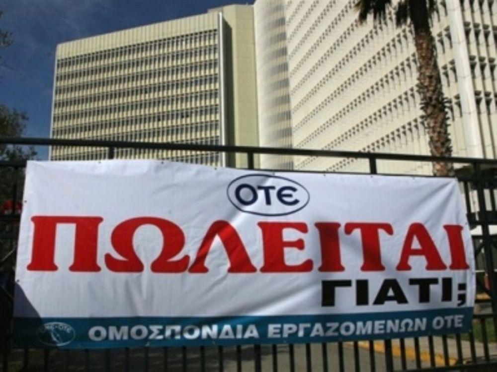 Νέα 24ωρη απεργία ο ΟΤΕ