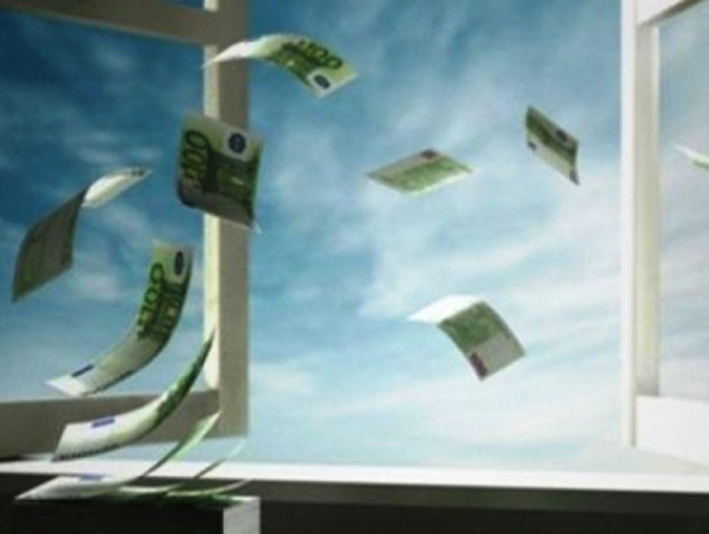 Πόσα λεφτά «σηκώθηκαν»;