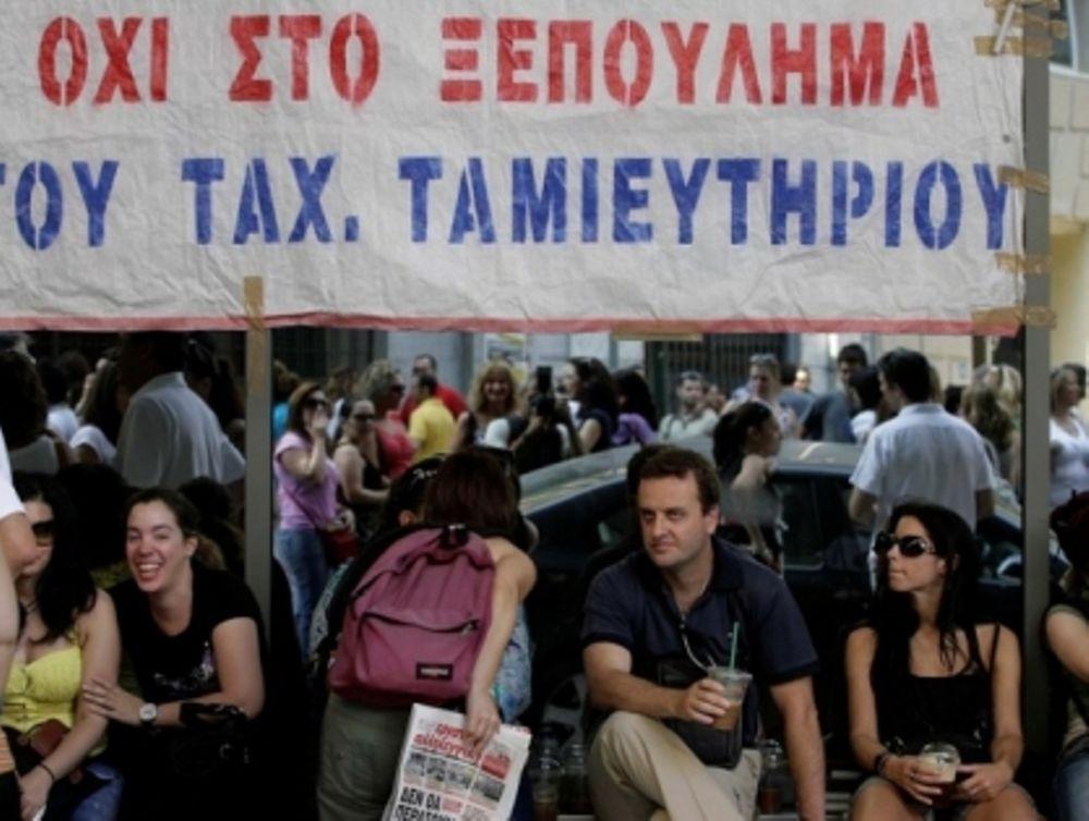 Τουρκικό ενδιαφέρον για το ΤΤ;
