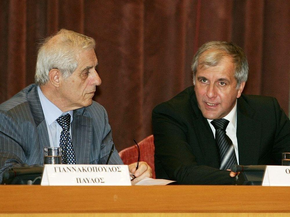 Συνάντηση Παύλου-Ομπράντοβιτς