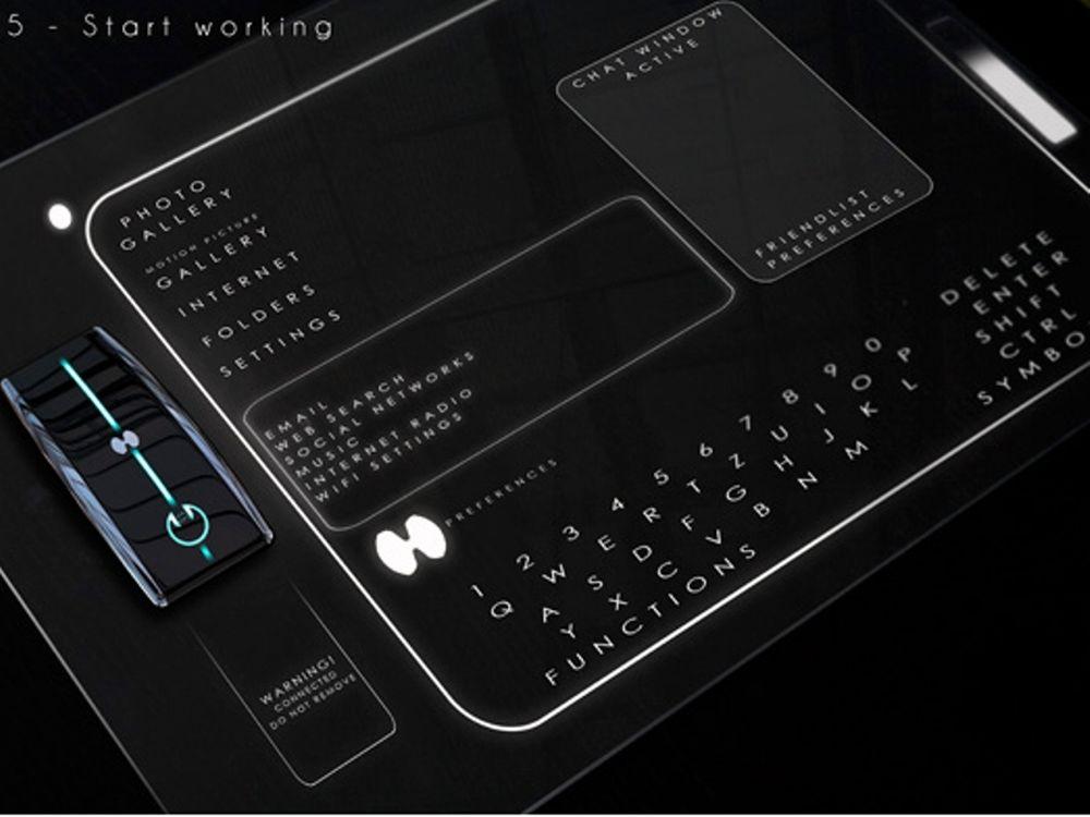 Ο υπολογιστής του μέλλοντος