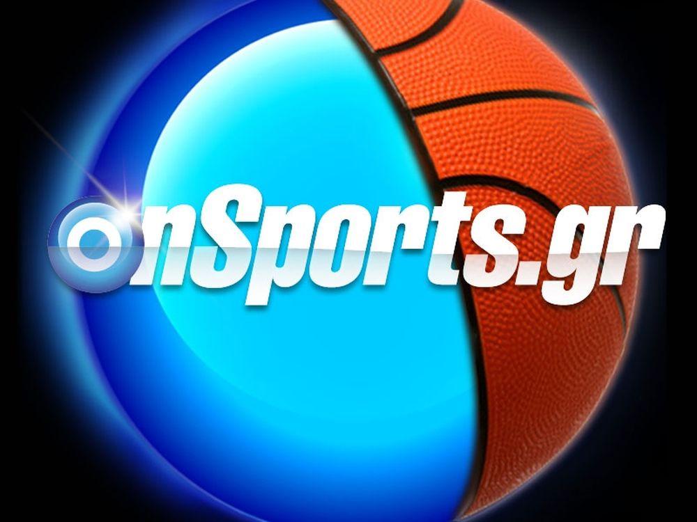 Το Ευρωμπάσκετ Παίδων