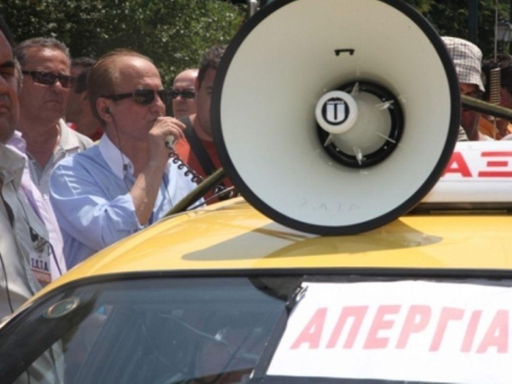 Συνεχίζεται η απεργία των ταξί