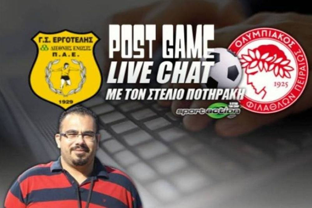 Post Game Live Chat με τον Στέλιο Ποτηράκη