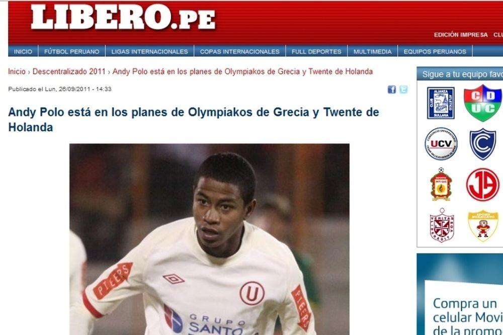 «Πρόταση ο Ολυμπιακός για Πόλο»