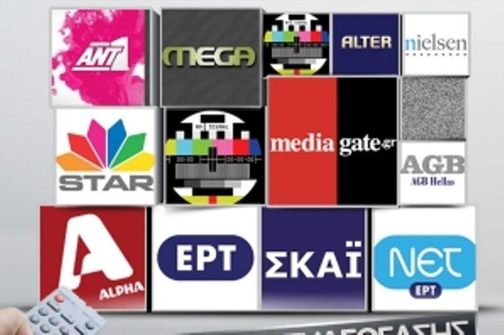Η απουσία του Αυτιά έδωσε ώθηση σε NET, Μega, ΑΝΤ1