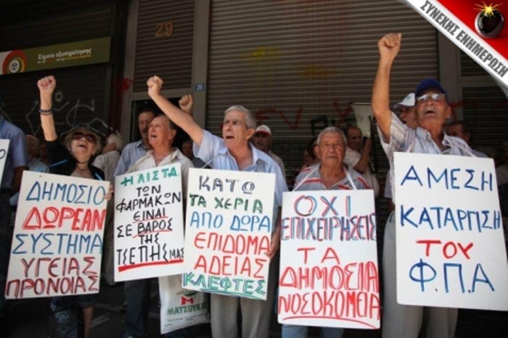 Συνταξιούχοι: Πορεία με τα ραβασάκια της εφορίας ανά χείρας