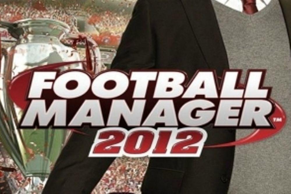 Θέλεις Football Manager 2012;