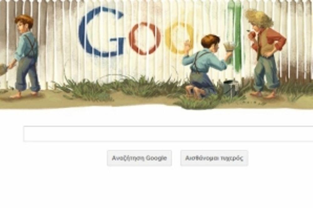 Πού είναι σήμερα αφιερωμένο το logo της Google