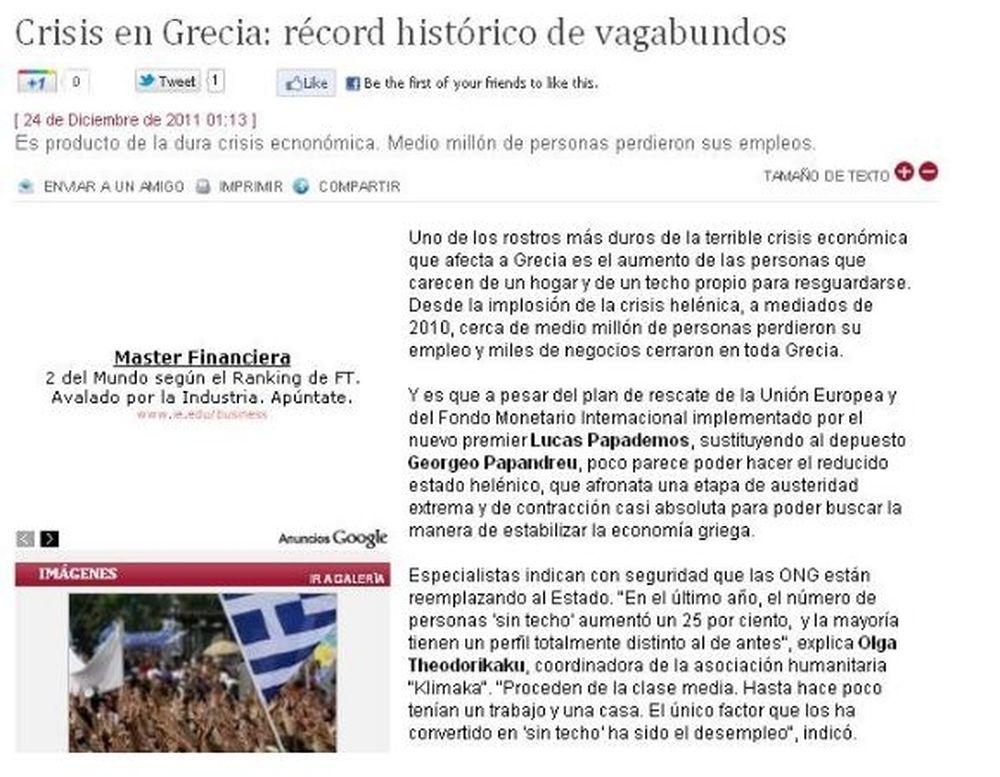 Ισπανικός Τύπος: Τάξη αστέγων στην Ελλάδα