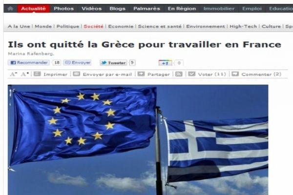 «Έφυγαν από την Ελλάδα για να δουλέψουν στη Γαλλία»