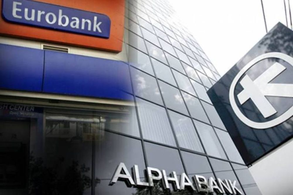 «Παγώνει» η συγχώνευση της Alpha με τη Eurobank