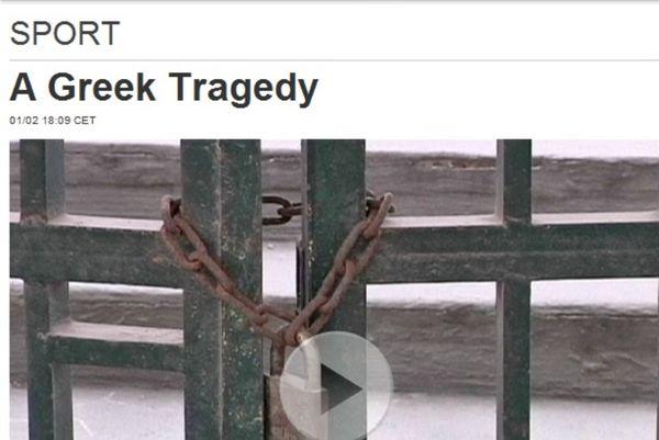 «Football League, η ελληνική τραγωδία»