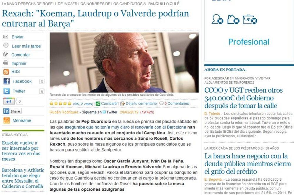 Ρέσακ: «Πιθανός υποψήφιος για Μπάρτσελόνα και ο Βαλβέρδε»