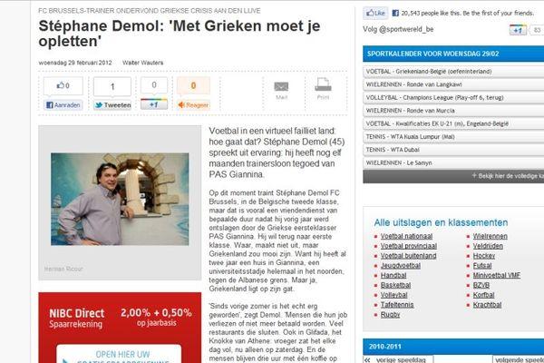 Ντεμόλ: «Mου ζήτησαν να στήσω παιχνίδι στην Ελλάδα»!