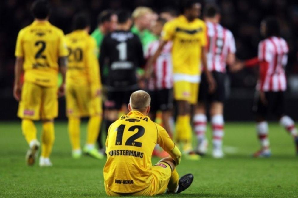 Νίκες για PSV Αϊντχόφεν και Τβέντε