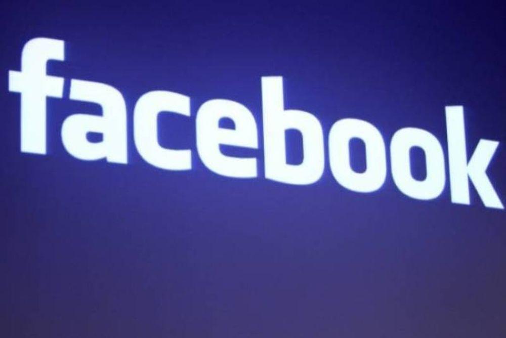 Πρόβλημα σύνδεσης στο Facebook