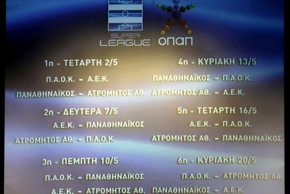 Super League - Play Off: Ντέρμπι «Δικεφάλων» στην Τούμπα