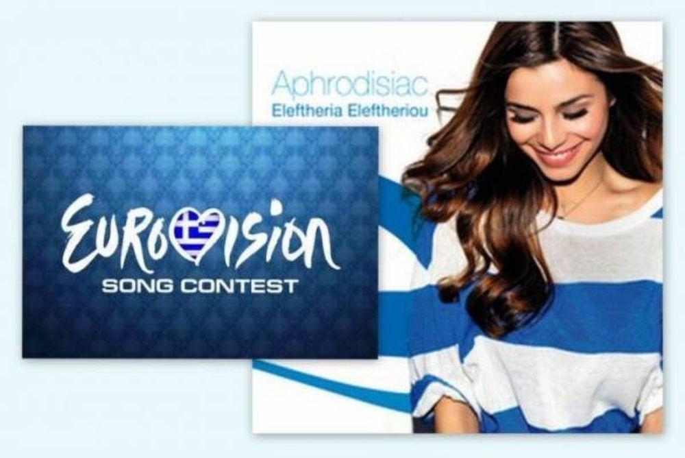 Στην ΕΡΤ η Eurovision από την… Αθήνα!