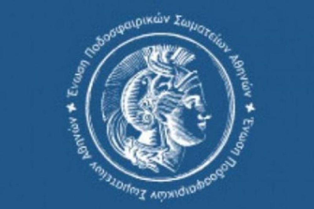 Πρωτάθλημα ακαδημιών ΕΠΣΑ