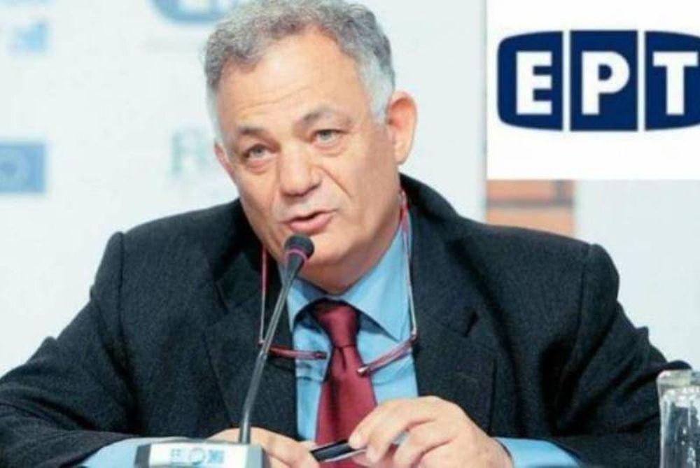 Διώξεις για κακούργημα σε στελέχη της ΕΡΤ για το Champions League