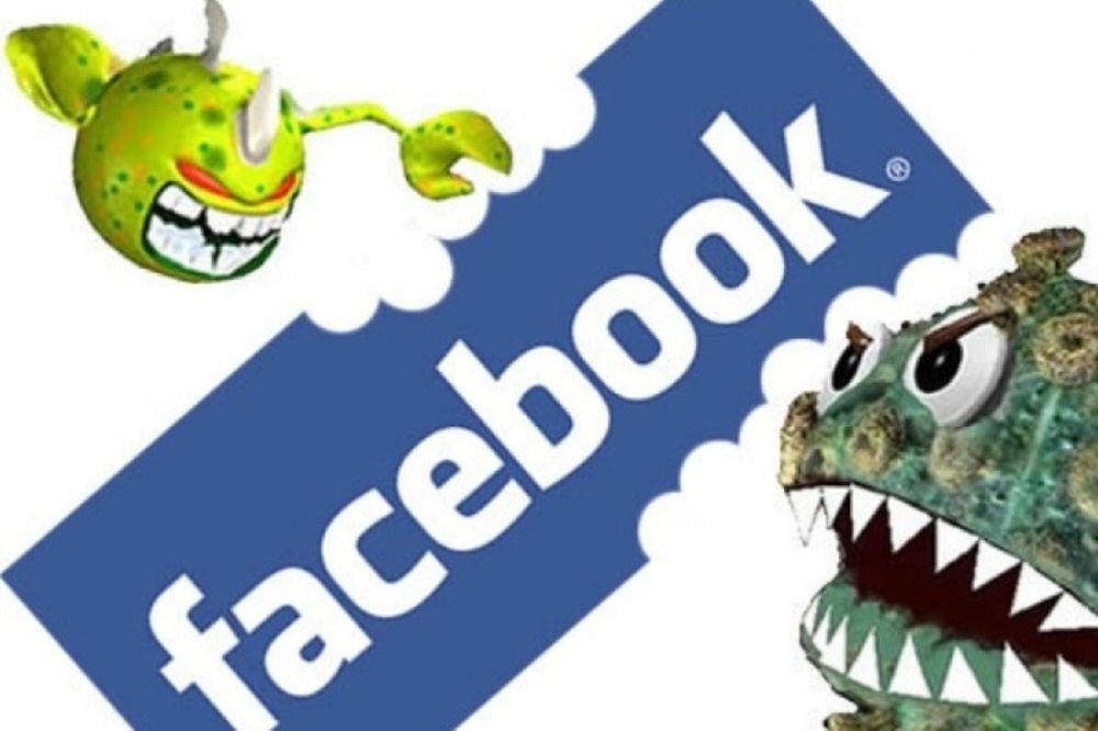 Νέα μέτρα ασφαλείας και δωρεάν antivirus από το Facebook!
