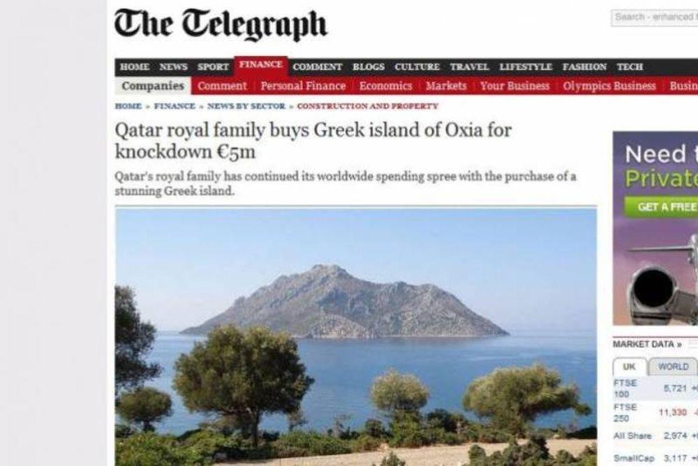 Ο Εμίρης του Κατάρ αγόρασε νησί στο Ιόνιο