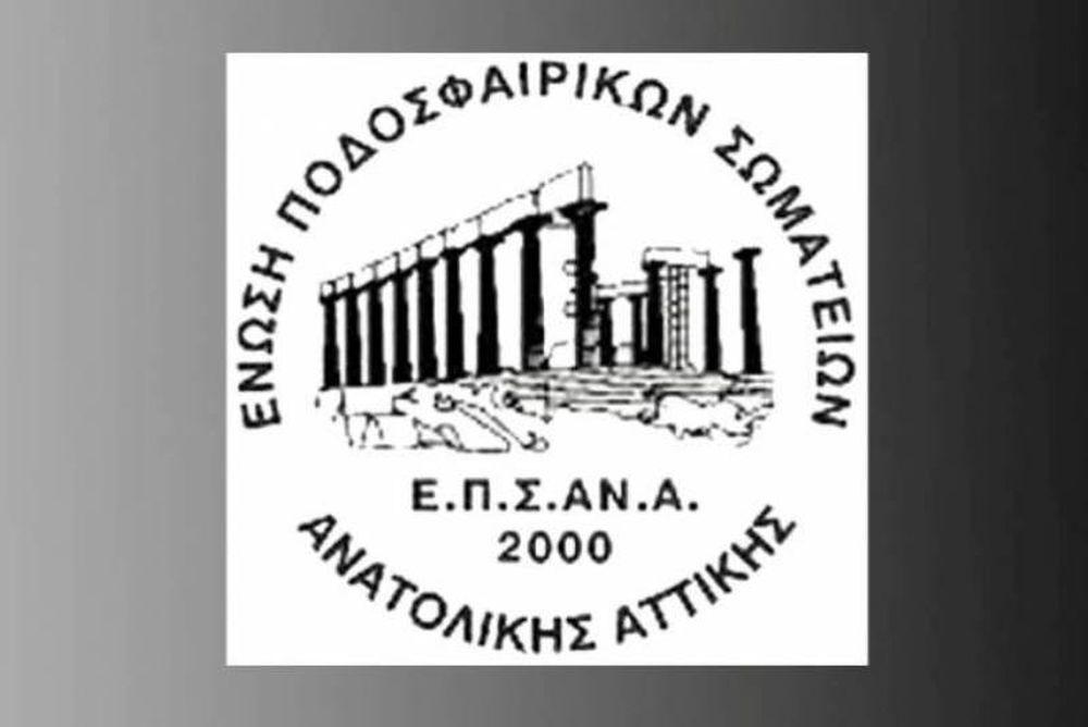 Πρωτάθλημα προjuniors ΕΠΣΑΝΑ