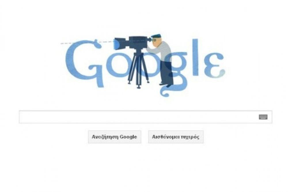 Η Google αφιερώνει το logo της στον Αγγελόπουλο