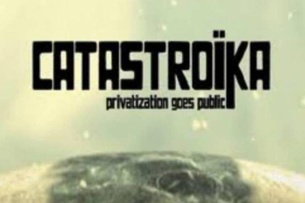 Ντοκιμαντέρ για την ελληνική κρίση (video)
