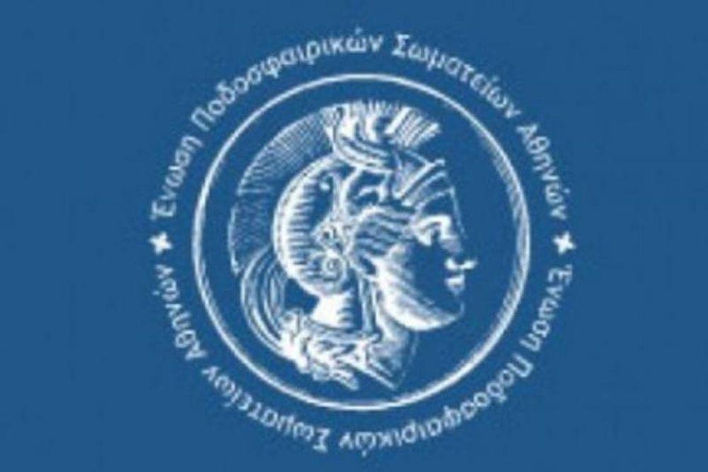 Η ΕΠΣΑ ανακοίνωσε τη διεξαγωγή μπαράζ