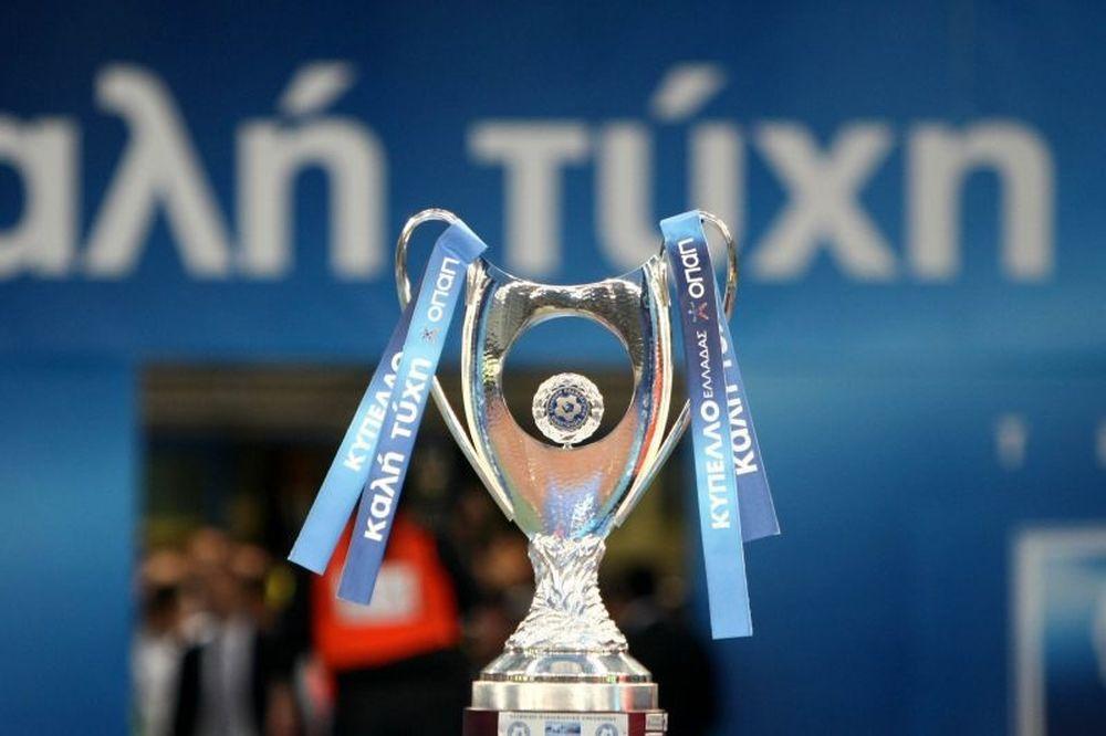 H Ιστορία του Κυπέλλου Ελλάδας