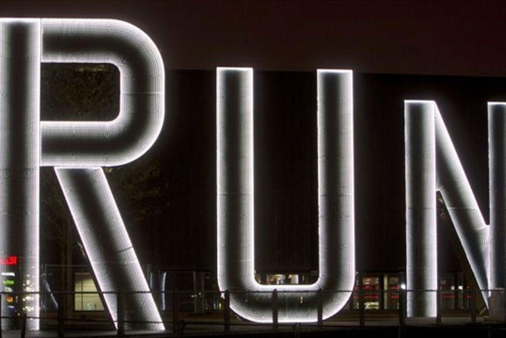 Λονδίνο 2012: Το φωτεινό γλυπτό στο Ολυμπιακό πάρκο
