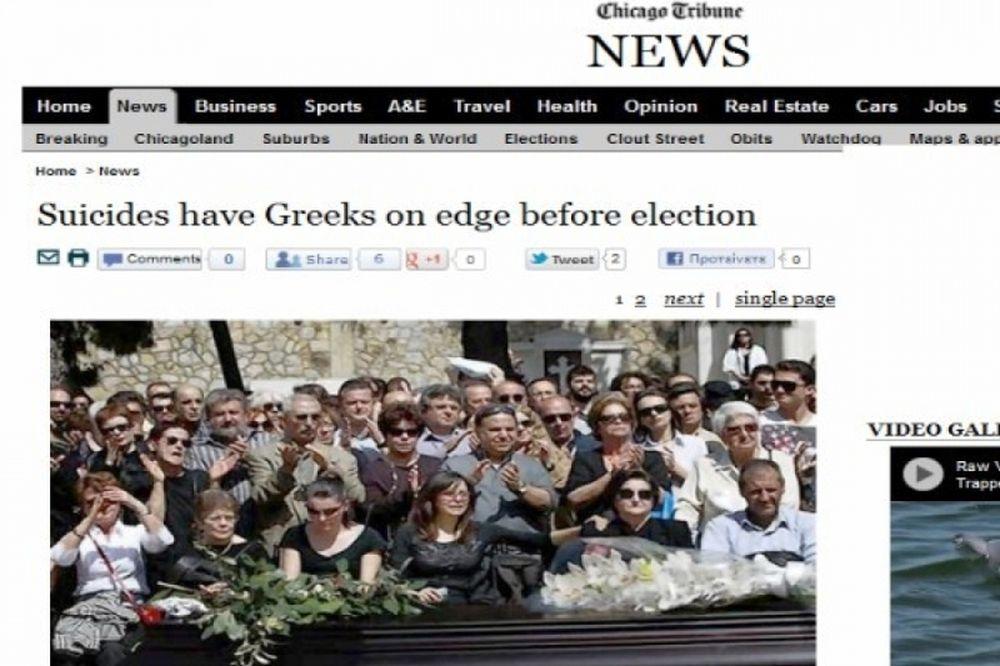 «Σοκάρει η άνοδος των αυτοκτονιών στην Ελλάδα»