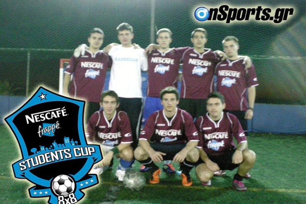 Τώρα ...φορτώνει η σεζόν στο Nescafe Frappe Students Cup!